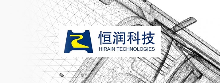 News: HiRain Technologies becomes distribution partner for China